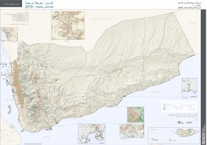 Yemen Reference Map (Natural Features Arabic) A0 - November 2019