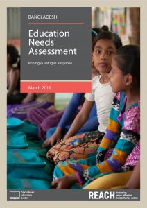 BGD_Report_Education Needs Assessment_March 2019