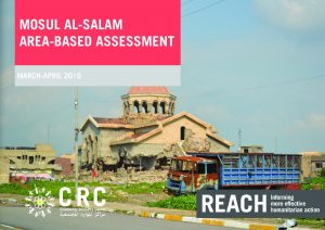 IRQ_ABA_Mosul al-Salam_Report_April2019